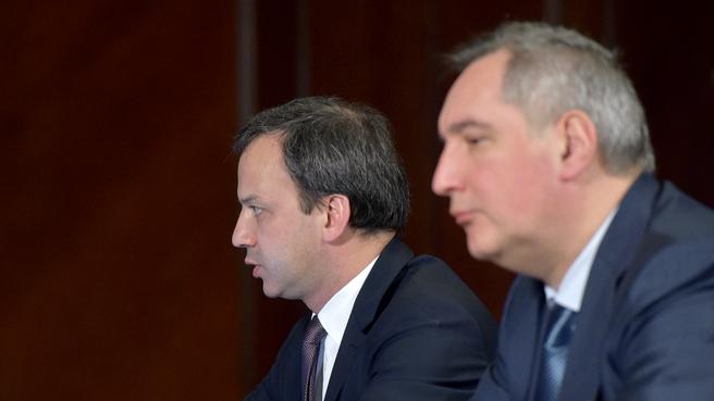 Аркадий Дворкович и Дмитрий Рогозин на совещании с вице-премьерами