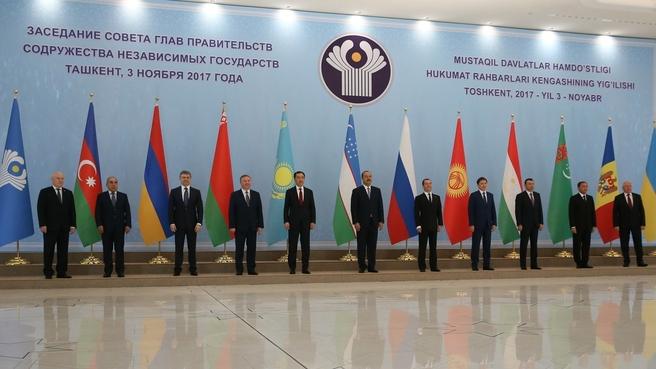 Совместное фотографирование глав делегаций государств – участников Содружества Независимых Государств