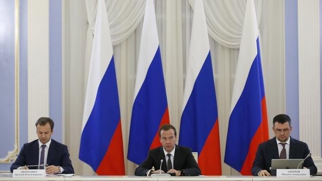 Заседание президиума Совета при Президенте Российской Федерации по модернизации экономики и инновационному развитию России