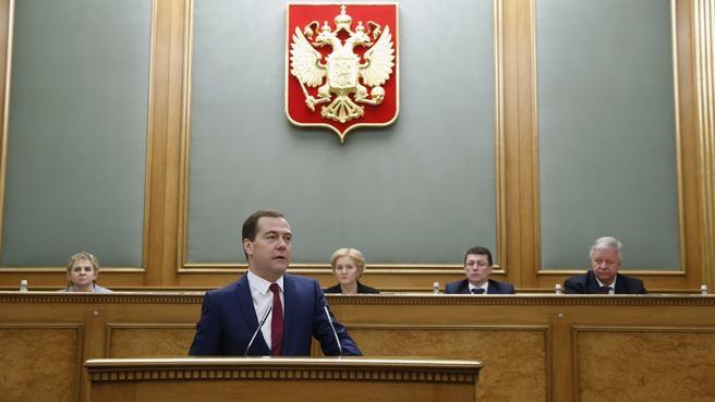 Заседание Российской трёхсторонней комиссии по регулированию социально-трудовых отношений