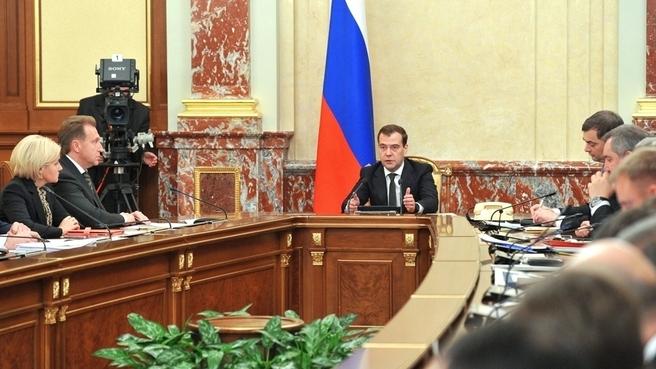 Заседание Правительства 29 ноября 2012 года