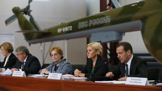 Вступительное слово Дмитрия Медведева на совещании об охране труда и трудовых отношениях