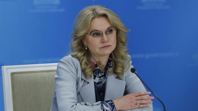 Briefing with Tatyana Golikova