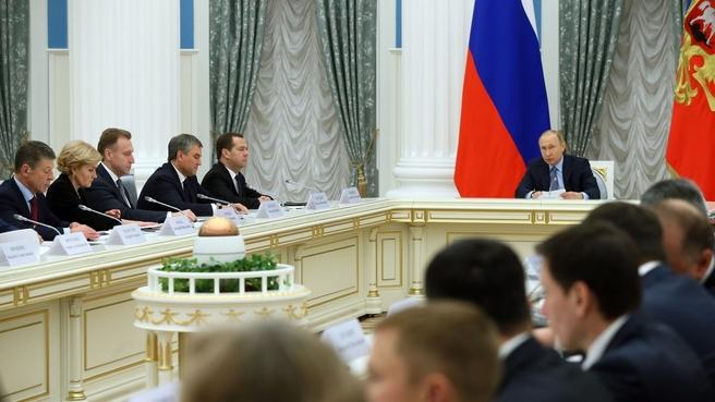 Заседание Совета при Президенте по стратегическому развитию и приоритетным проектам