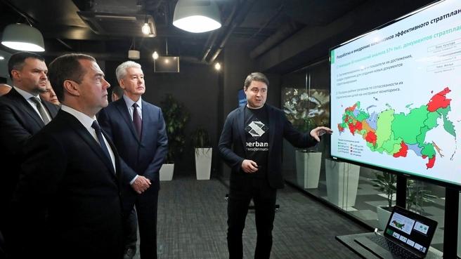 Посещение центрального офиса ПАО «Сбербанк»