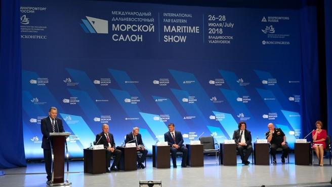 Выступление Юрия Борисова на пленарном заседании «Водный транспорт в эпоху цифровизации и новых технологий»