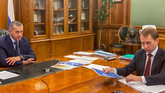 Юрий Трутнев на заседании президиума Правительственной комиссии по вопросам социально-экономического развития Дальнего Востока (в режиме видеоконференции)