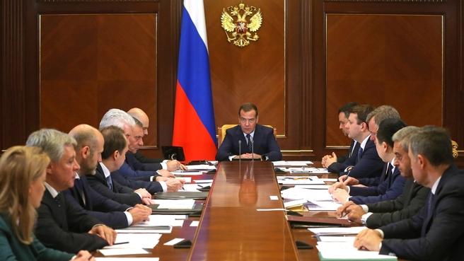 Совещание о внедрении электронного удостоверения личности гражданина Российской Федерации