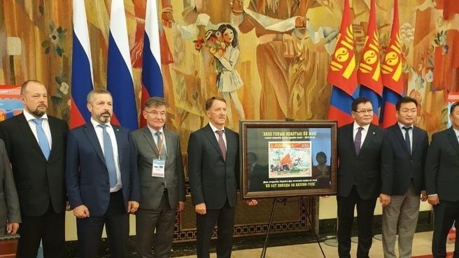 Церемония гашения памятной марки в честь 80-летия Победы советских и монгольских войск на реке Халхин-Гол