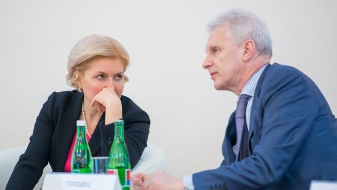 Ольга Голодец и помощник Президента Андрей Фурсенко на заседании коллегии Министерства образования и науки
