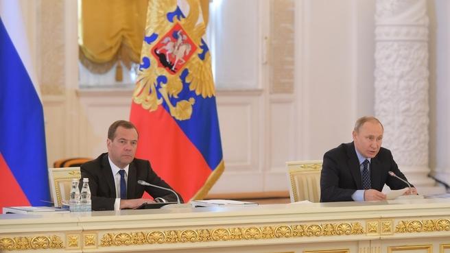 Совместное заседание Государственного совета и Комиссии при Президенте  по мониторингу достижения целевых показателей социально-экономического развития России
