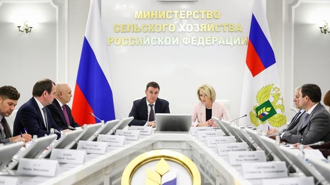 Виктория Абрамченко представила коллективу Министерства сельского хозяйства назначенного на должность министра Дмитрия Патрушева