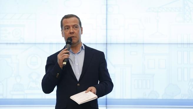 """Заключительное слово Дмитрия Медведева на выездном совещании «Национальные проекты – этап """"реализация""""»"""