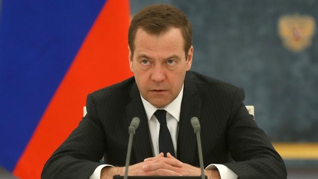 Вступительное слово Дмитрия Медведева на заседании Правительственной комиссии по вопросам социально-экономического развития СКФО