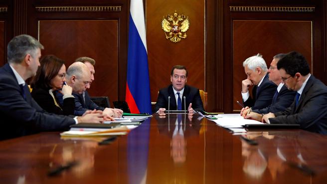 Совещание о прогнозе социально-экономического развития России на 2015 год