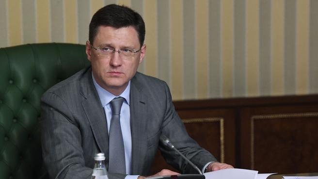 Александр Новак на заседании оргкомитета Российской энергетической недели – 2021