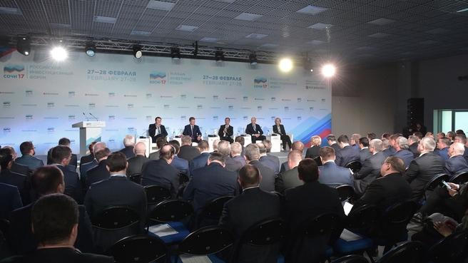 Встреча с главами регионов по вопросам межбюджетной политики