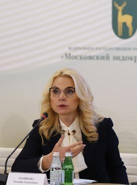 Сообщение Татьяны Голиковой на заседании Совета при Правительстве по вопросам попечительства в социальной сфере