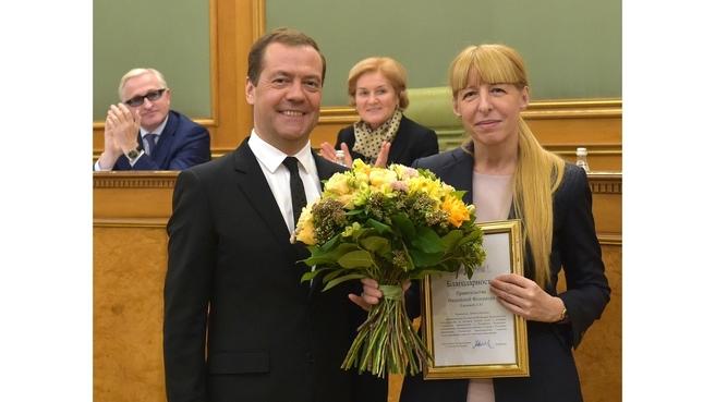 Церемония награждения. С заместителем Министра труда и социальной защиты Любовью Ельцовой