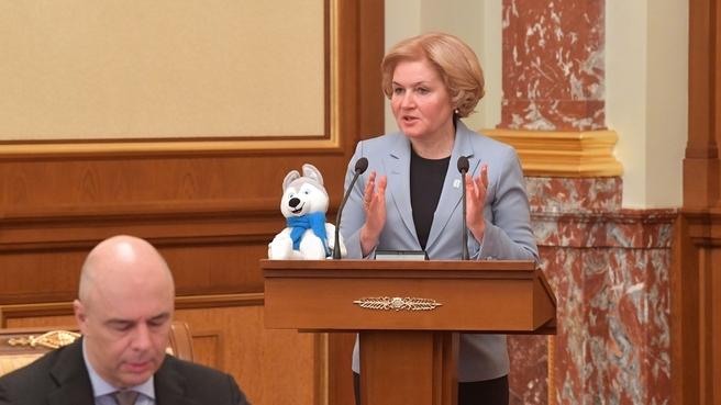 Доклад Ольги Голодец на заседании Правительства