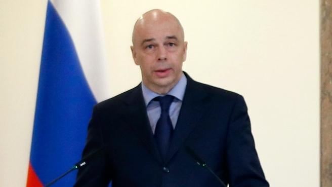 Доклад Антона Силуанова