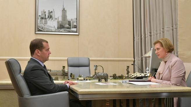 Встреча с руководителем Роспотребнадзора Анной Поповой