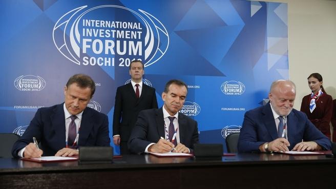 Подписание документов в рамках инвестиционного форума «Сочи-2016»