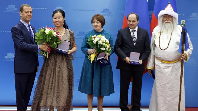 На церемонии вручения премий Правительства в области туризма