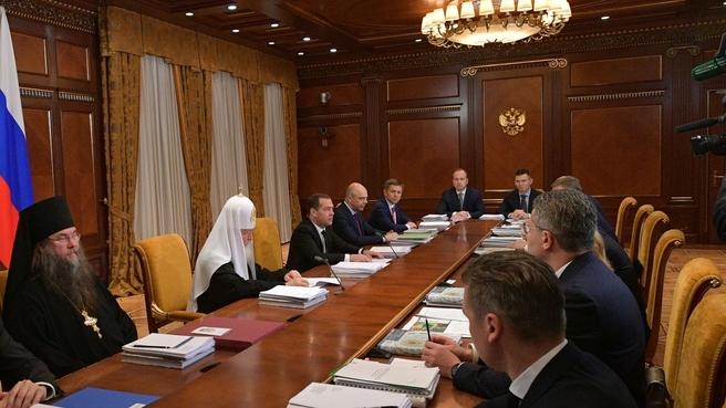 Заседание Попечительского совета Благотворительного фонда по восстановлению Воскресенского Ново-Иерусалимского ставропигиального мужского монастыря
