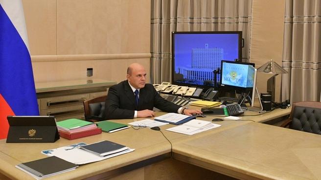 Совещание по подготовке проекта нового трёхлетнего бюджета