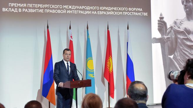 Выступление Дмитрия Медведева на церемонии вручения премии Петербургского международного юридического форума «За вклад в развитие правовой интеграции на евразийском пространстве»