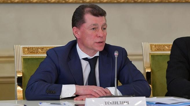 Доклад Максима Топилина на заседании Правительственной комиссии по вопросам социально-экономического развития Северо-Кавказского федерального округа