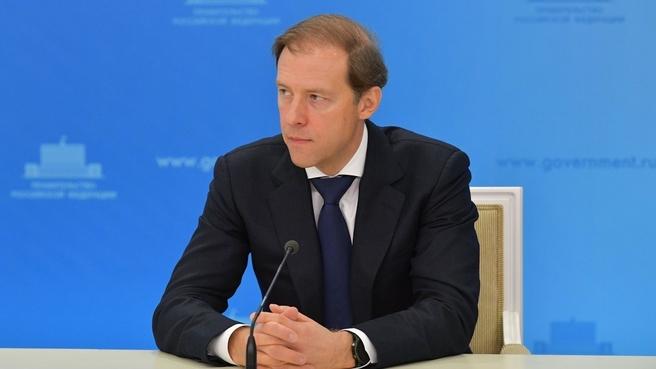 Брифинг Министра промышленности и торговли Дениса Мантурова об организации производства вакцин от коронавирусной инфекции