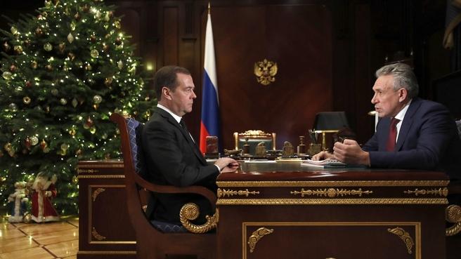 Встреча с генеральным директором – председателем правления акционерного общества «Росгеология» Сергеем Горьковым