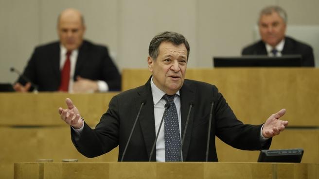 Выступление председателя комитета Государственной Думы по бюджету и налогам Андрея Макарова