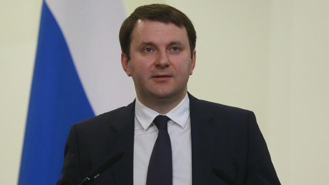 Сообщение Максима Орешкина на расширенной коллегии Министерства финансов