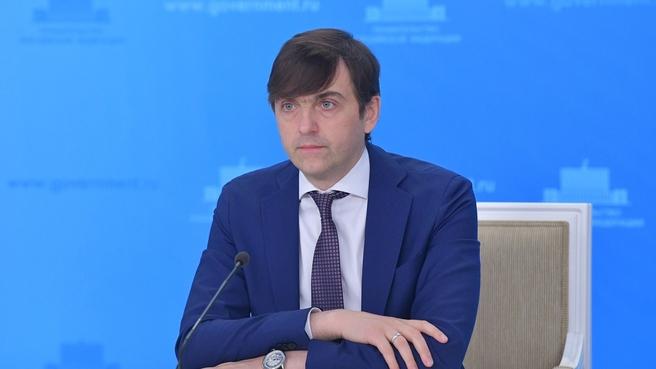 Министр просвещения Сергей Кравцов на брифинге