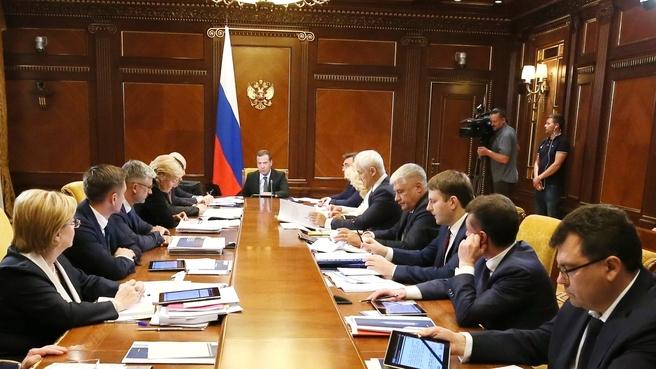 Заседания президиума Совета при Президенте Российской Федерации по стратегическому развитию и приоритетным проектам