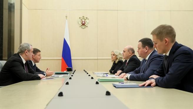 Встреча с руководством Всероссийской политической партии «Единая Россия»