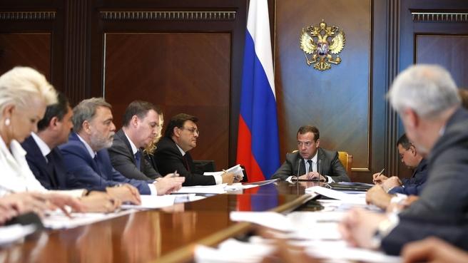 Совещание об исполнении поручений Президента и Правительства России