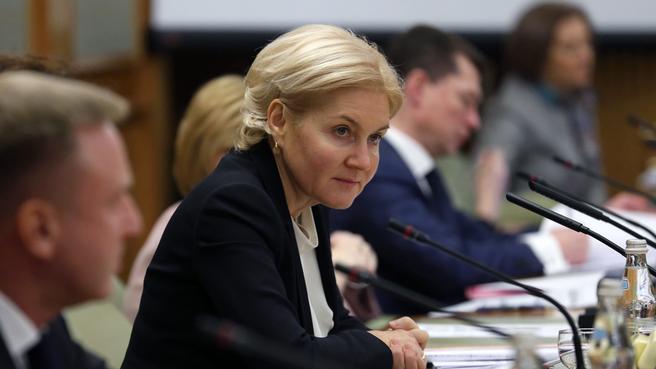 Совещание с заместителями глав субъектов Российской Федерации