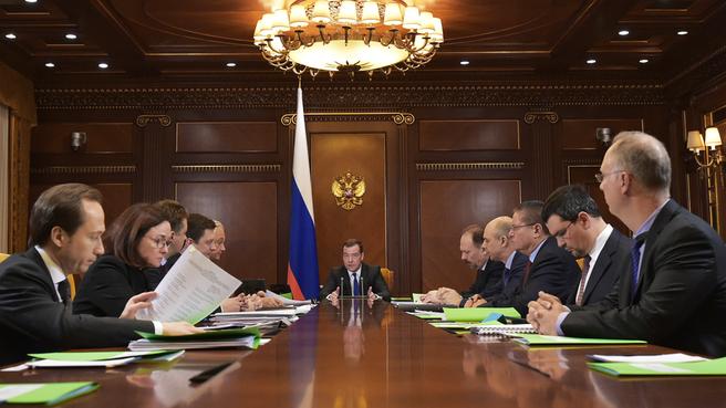 Совещание по обеспечению устойчивого развития экономики и социальной стабильности в 2015 году