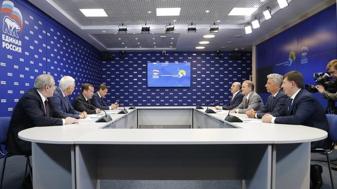 Встреча Дмитрия Медведева с руководством украинской политической партии «Оппозиционная платформа – За жизнь»