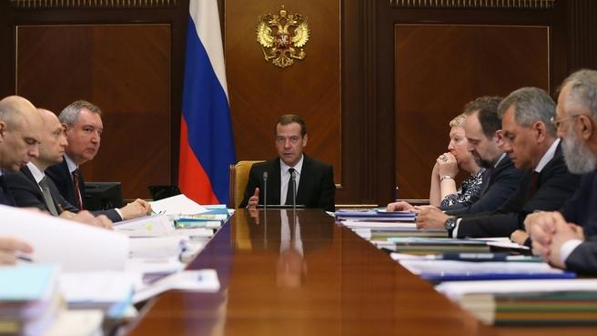 Совещание о развитии российской Арктической зоны