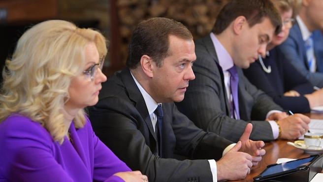 Вступительное слово Дмитрия Медведева на встрече с ректорами высших учебных заведений