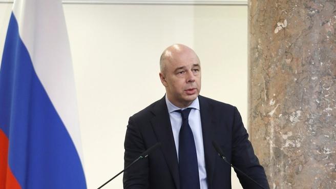 Выступление Антона Силуанова на расширенной коллегии Министерства финансов