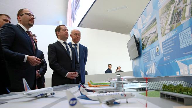 Презентация проектов ЗАО УК «Аэропорты регионов»