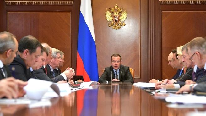 Встреча с руководством фракции КПРФ в Государственной Думе