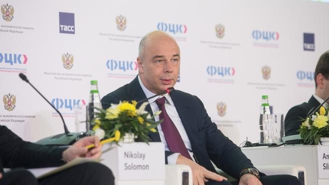 Антон Силуанов на Международном форуме производительности, Москва