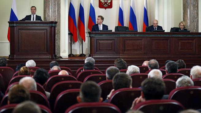 Вступительное слово Дмитрия Медведева на расширенной коллегии Министерства финансов